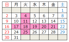 2015-08 Calendar